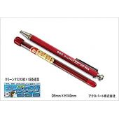 00-27 Architectural Mechanical Pencil 2.0 Red -FA027-SP20R-01H & Refills (2.0 Red 6 Pcs) -01H