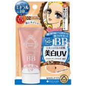 Heroine Makeup Protective UV Mineral BB Cream 02 Natural 1.1 oz (30 g) (Whitening Type)