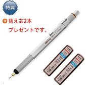 [Refills with Five Gift] Lot Ring Rotring 800+ Mechanical Pencil