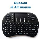 Calvas Backlit i8 Air Mouse Mini Wireless Keyboard Touchpad Remote Control for Android TV BOX X96 T95 Backlight PC PS3 Gamepad Hebrew - (Color: No Light Russian)