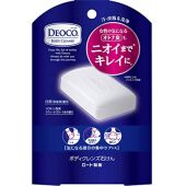 Deoco Body Cleansing Concentrated White Mud Soap Sweet Floral Scent Soap 2.6 oz (75 g)