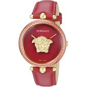 Versace Womens Palazzo Empire Watch